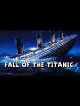 《泰坦尼克号的...