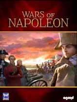《拿破仑战争》