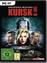 《卧底任务:库尔斯克K-141行动》 免DVD光盘版