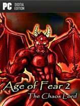 《恐惧年代2:混沌领主》 免安装绿色版