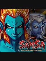 《萨姆沙和光之骑士》 免DVD光盘版