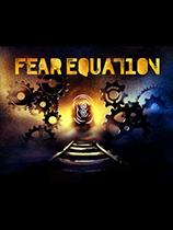 《恐惧方程式》...