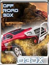 《O3DX》 免DVD光盘版