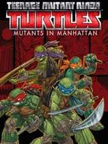 《忍者神龟:曼哈...