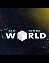 《六面世界》 免安装绿色版