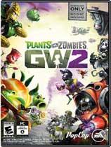 《植物大战僵尸:花园战争2》 免安装繁体中文绿色版