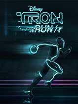 《特隆:奔跑/r》...