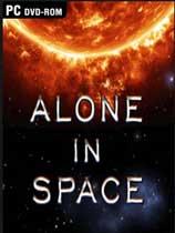 《独自在太空》