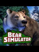 《模拟狗熊》