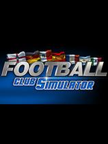 《足球俱乐部模拟》