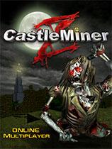 《城堡矿工Z》...