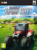 《职业农场2017》