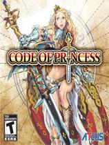 《公主法典》 免DVD光盘版