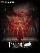 《迷失的灵魂》...