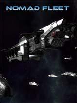 《星牧舰队》