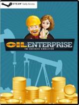《石油企业》...