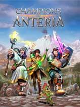 《安特利亚英雄传》
