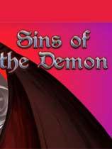 《恶魔的罪过》...