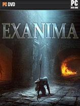 《Exanima》 免安装绿色版