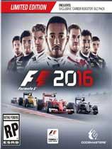 《F1 2016》