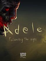 《阿黛尔:跟随足迹》 免DVD光盘版