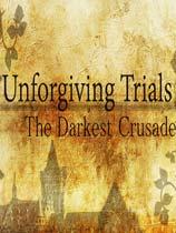 《无情考验:黑暗十字军》