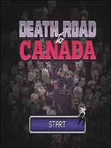《加拿大不归路》 免安装简体中文绿色版