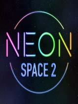 《霓虹太空2》 免安装绿色版