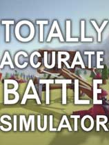 《全面战争模拟器》 免安装绿色版