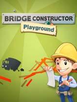 《桥梁构造者:游乐场》
