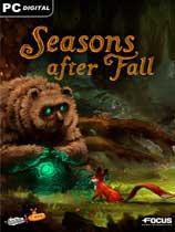 《秋后的季节》