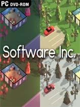 《软件公司》