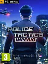 《警察战术:帝国》 免安装简体中文绿色版