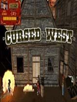 《被诅咒的西部》
