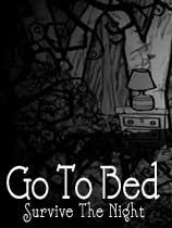 《卧室梦魇》 免安装绿色版