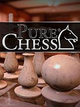 《国际象棋:特级...