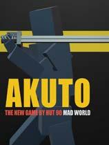 《阿库托:疯狂世界》 免安装绿色版