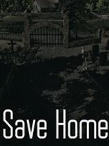 《拯救家园》
