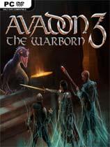 《阿瓦登3:开战》