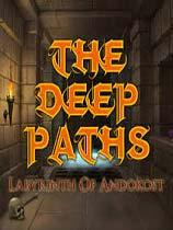 《无尽之路:安多克斯迷宫》