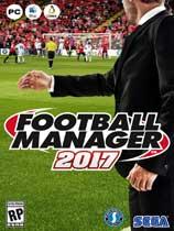 《足球经理2017...