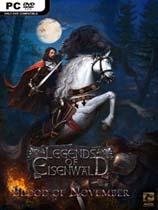 《艾森沃德:十一月之血》 免安装绿色版