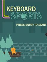 《键盘运动》
