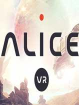 《爱丽丝VR》