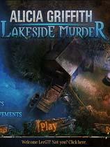 《艾丽西娅格里菲斯:湖畔谋杀》 免安装绿色版
