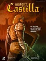 《被诅咒的卡斯蒂利亚》