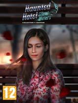 《幽魂旅馆12:深渊》