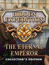 《探秘远征12:永恒之王》