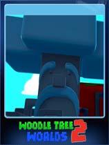 《萌树伍德2:世界...