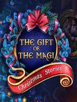 《圣诞故事:麦琪的礼物》 免安装绿色版